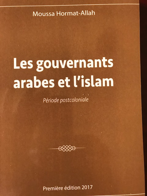 """Résultat de recherche d'images pour """"moussa hormatallah"""""""